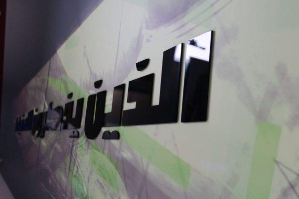 islamic-art-adnan-elladen-illaden-islam-muslim-hijab-prophet-mosque-allah-yeg-digital-3d-arthiteckt-quran-madina-04