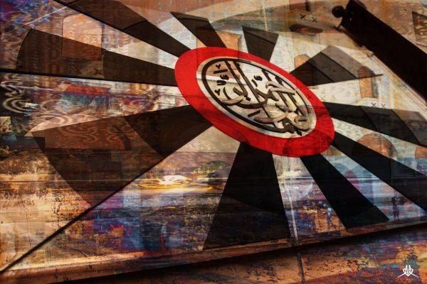 islamic-art-adnan-elladen-illaden-islam-muslim-hijab-prophet-mosque-allah-yeg-digital-3d-arthiteckt-quran-madina-08