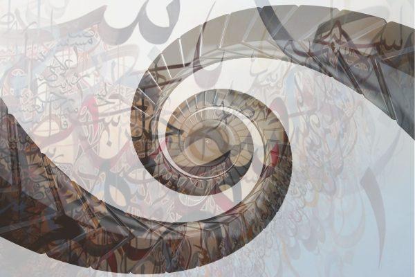 islamic-art-adnan-elladen-illaden-islam-muslim-hijab-prophet-mosque-allah-yeg-digital-3d-arthiteckt-quran-madina-18