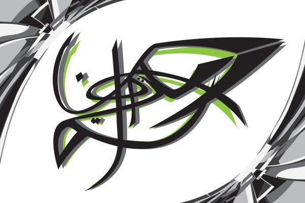 islamic-art-adnan-elladen-illaden-islam-muslim-hijab-prophet-mosque-allah-yeg-digital-3d-arthiteckt-quran-madina-19a